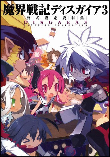 Image 1 for Makai Senki Disgaea 3 Official Setting Sourcebook
