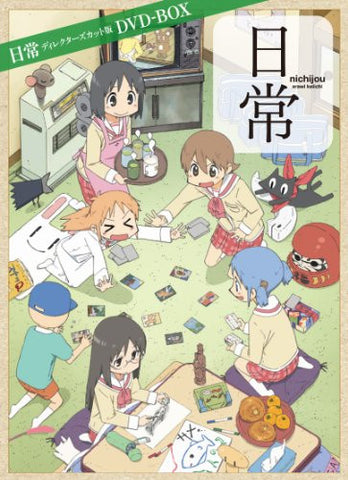 Image for Nichijo Director's Cut Edition DVD Box