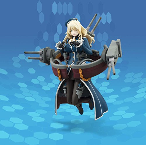 Kantai Collection ~Kan Colle~ - Atago - A.G.P. (Bandai)