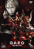 Thumbnail 1 for GARO - Yami Wo Terasu Mono Vol.6