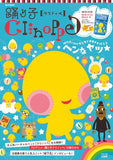Thumbnail 1 for Odoriko Clinoppe Illustration Fan Book / Mobile