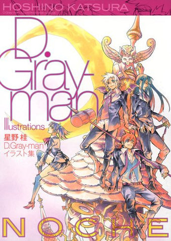 Image for D.Gray Man   Illustrations Noche