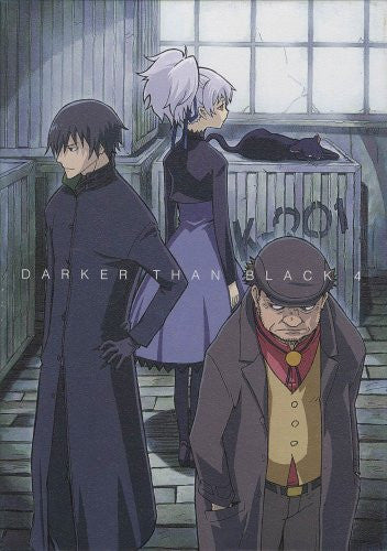 Image 3 for Darker Than Black - Kuro No Keiyakusha - 4