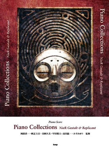 Image for Piano Collections Nier Gestalt & Replicant Piano Score