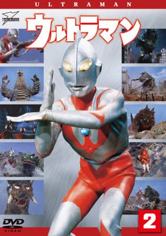 Image for Ultraman Vol.2