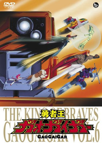 Image 1 for The King Of Braves Gaogaigar Vol.6