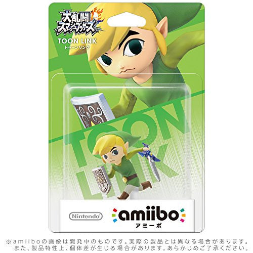 Image 2 for amiibo Super Smash Bros. Series Figure (Toon Link)