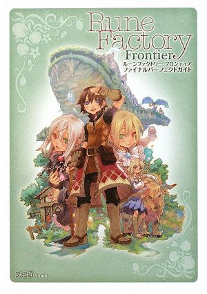 Image for Rune Factory Frontier Final Perfect Guide