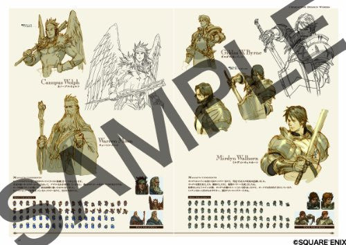 Image 2 for Tactics Ogre: Wheel Of Fortune Art Works