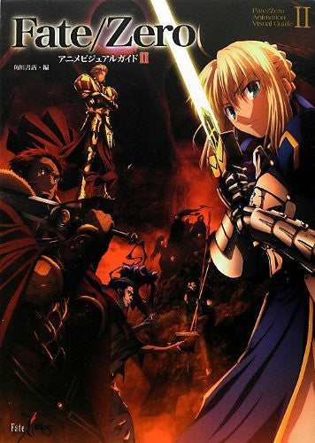 Image 1 for Fate/Zero   Animation Visual Guide Ii