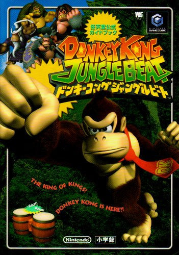 Image 1 for Donkey Kong Jungle Beat Official Guide Book / Gc