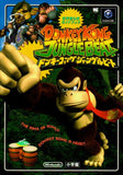 Thumbnail 2 for Donkey Kong Jungle Beat Official Guide Book / Gc