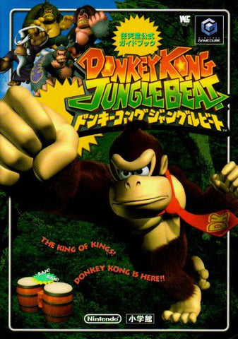 Image for Donkey Kong Jungle Beat Official Guide Book / Gc