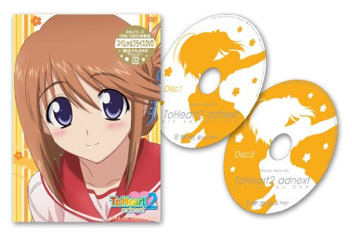 Image 1 for OVA To Heart 2 Adnext [Limited Edition]