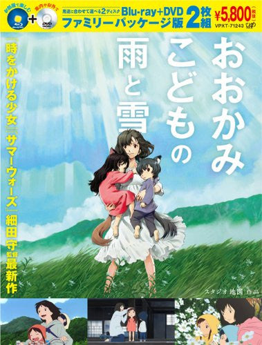Image 1 for Wolf Children Ame And Yuki / Okami Kodomo No Ame To Yuki [Blu-ray+DVD]