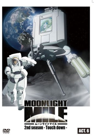 Image for Moonlight Mile 2nd Season -Touch Down- ACT.6