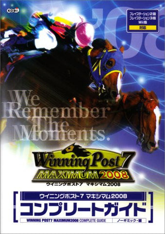 Image for Winning Post 7 Maximum 2008 Guide