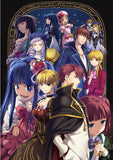 Umineko no Naku Koro ni [Twin Set] - 2