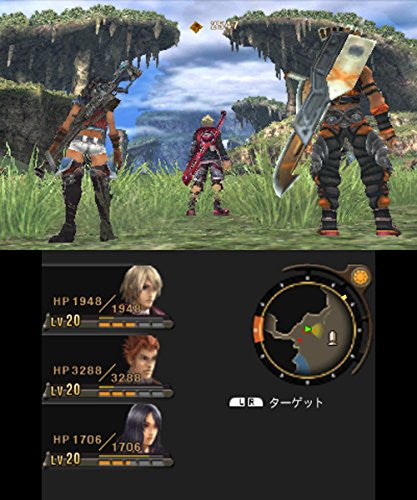 Image 3 for Xenoblade (Only works for the New Nintendo 3DS)