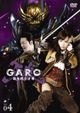 Thumbnail 1 for Garo - Yami Wo Terasu Mono Vol.4