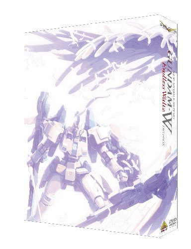 Image 2 for G-selection Gundam Wing: Endless Waltz DVD Box [Limited Edition]