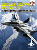 Thumbnail 1 for Variable Fighter Master File Vf 25 Messiah Aratanaru Kyuuseishu Art Book