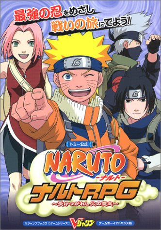 Image 1 for Tommy Official Guide Book Naruto Rpg   Naruto: Path Of The Ninja / Gba