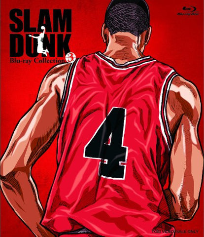 Image for Slam Dunk Blu-ray Collection Vol.3