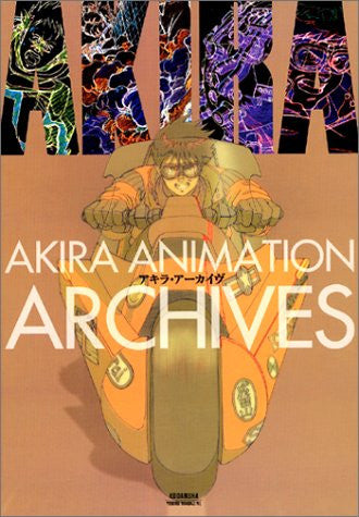 Image 1 for Akira   Animation Archives