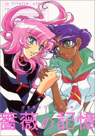 Image for Revolutionary Girl Utena Bara No Kioku Photo Book