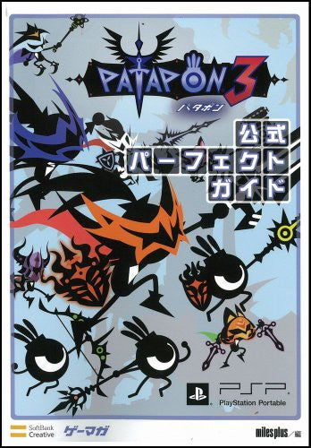 Image 2 for Patapon 3 Official Perfect Guide Book / Psp