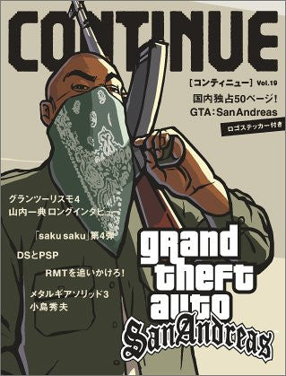 Image for Continue (Vol.19) Japanese Videogame Magazine