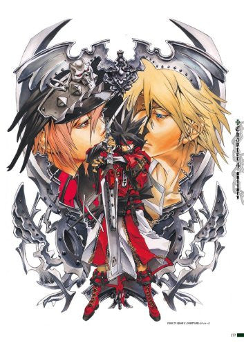 Image 2 for Guilty Gear 10th Memorial Book / Ps, Ps3, Psp, Arcade, Xbox, Xbox360, Dc