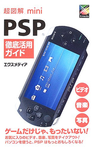 Psp Diagram Guide Book