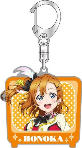 Image 1 for Love Live! School Idol Project - Kousaka Honoka - Keyholder (Broccoli)