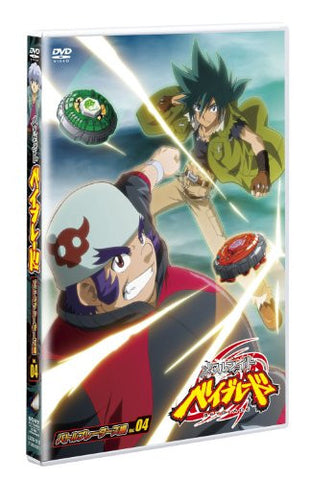 Image for Metal Fight Beyblade - Battle Bladers Hen Vol.4
