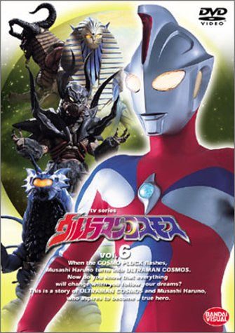 Image 1 for Ultraman Cosmos Vol.6