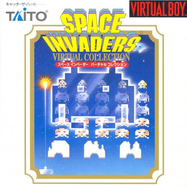 Image 1 for Space Invaders: Virtual Collection