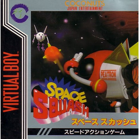 Image for Space Squash