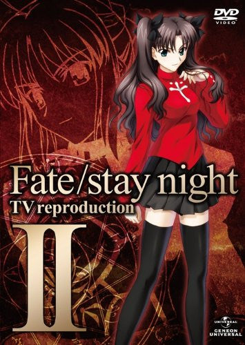 Image 1 for Fate/Stay Night TV Reproduction II