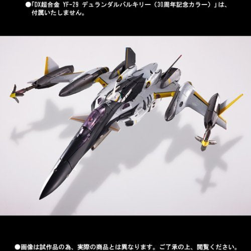 Image 2 for Macross - 30th Anniversary - Super Parts for DX Chogokin YF-29 Durandal