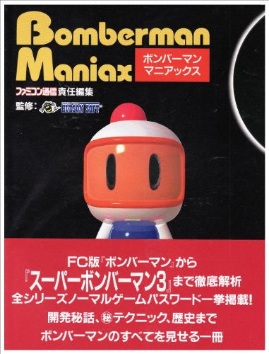 Image 1 for Bomberman Maniacs Strategy Guide Collection Book 'bomberman   Super Bomberman 3' / Nes Ps