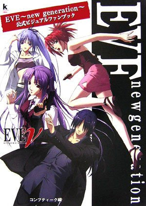 Image for Eve New Generation Official Visual Fan Book