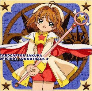 Image 1 for Cardcaptor Sakura Original Soundtrack 4