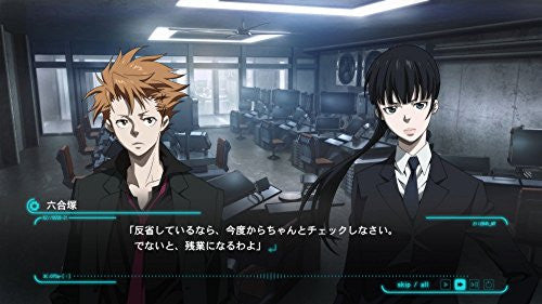 Image 3 for Psycho-Pass: Sentaku Naki Koufuku [Limited Edition]