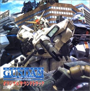 Image 1 for Mobile Suit Gundam: Lost War Chronicles Original Soundtrack