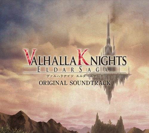 Image 1 for Valhalla Knights -Eldar Saga- Original Soundtrack