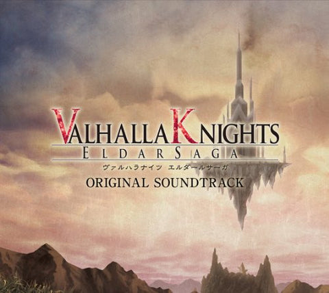 Image for Valhalla Knights -Eldar Saga- Original Soundtrack