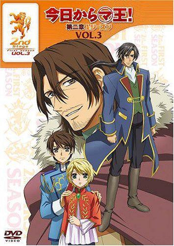Image 1 for Kyo Kara Maou! Dai 2sho First Season Vol.3