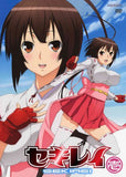 Thumbnail 2 for Sekirei 1 [DVD+CD Limited Edition]